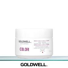 Goldwell Color Brilliance 60 Sekunden Treatment 200 ml