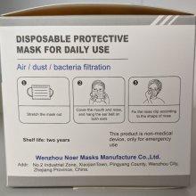 Mundschutz Einwegmaske 3lg./ 50 Stück